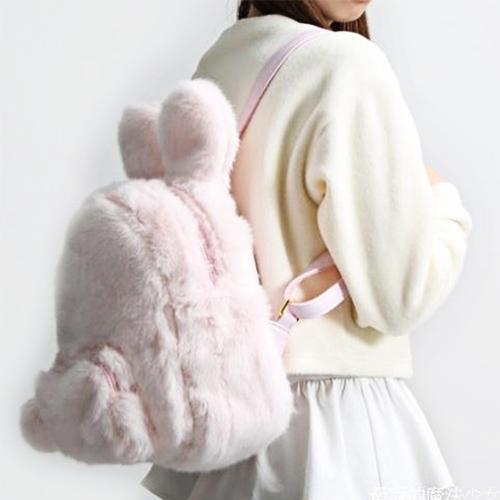 Fluffy Bunny Ear Ball Ball Backpack