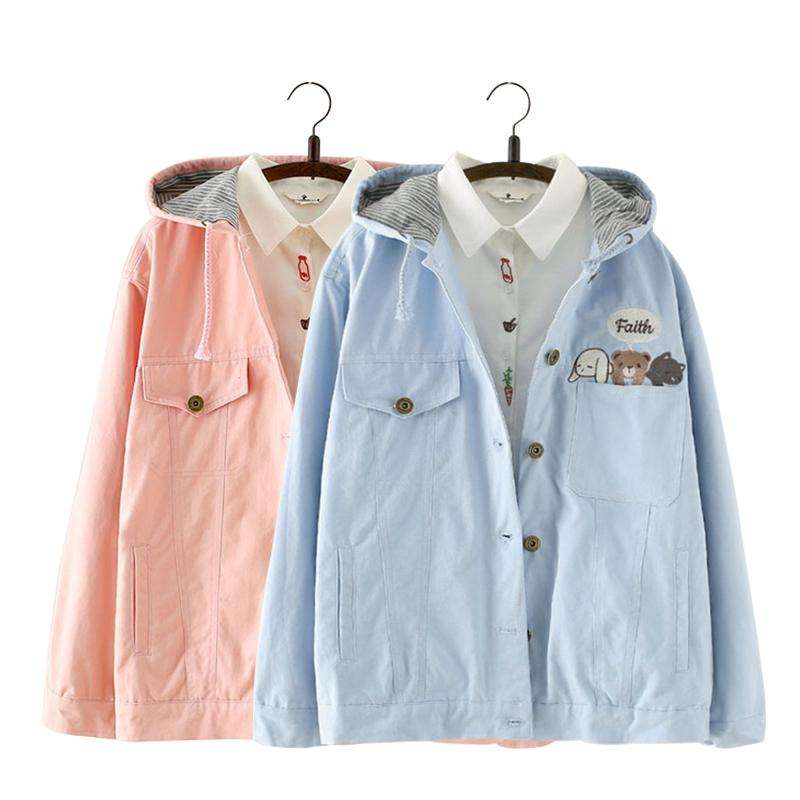 Cute Puppy Pocket Hoodie Jacket