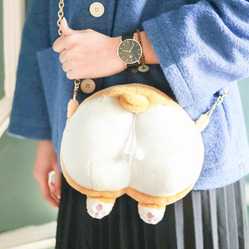 Doge Buttocks Purse