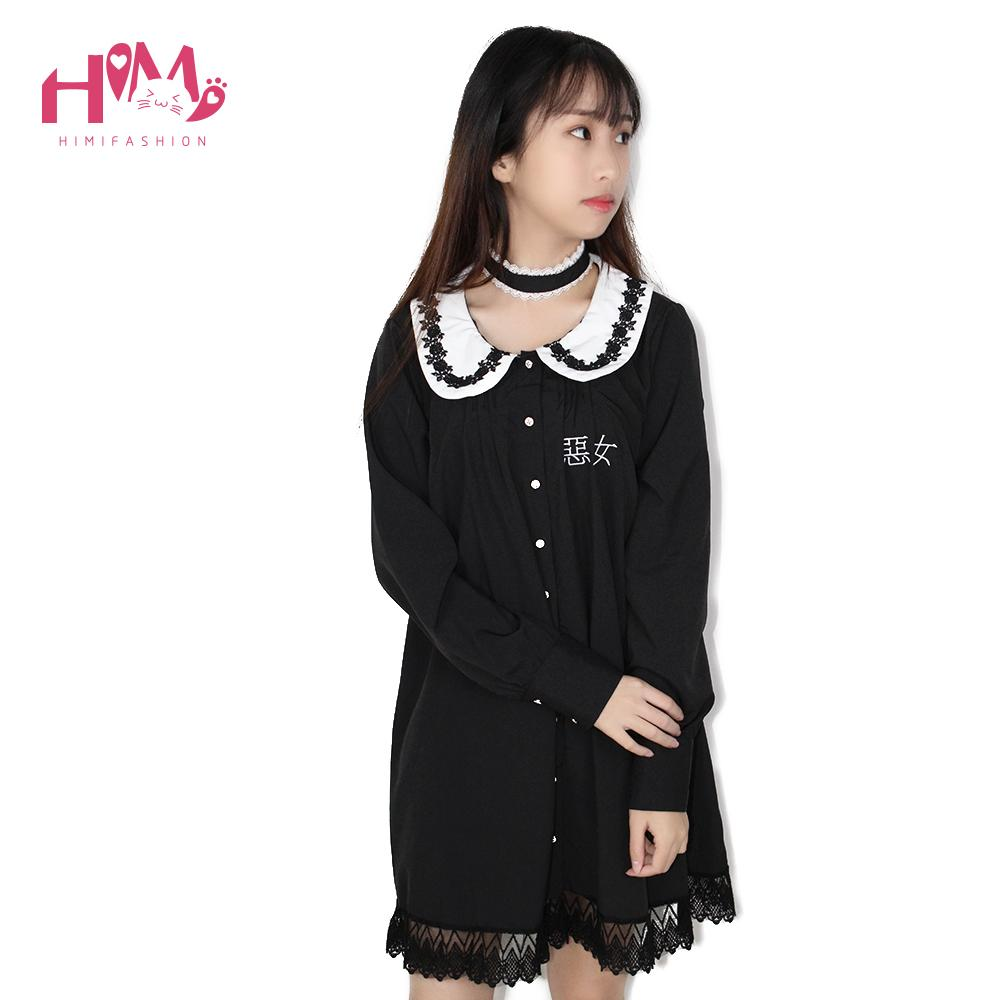 Black Seifuku Evil Dress