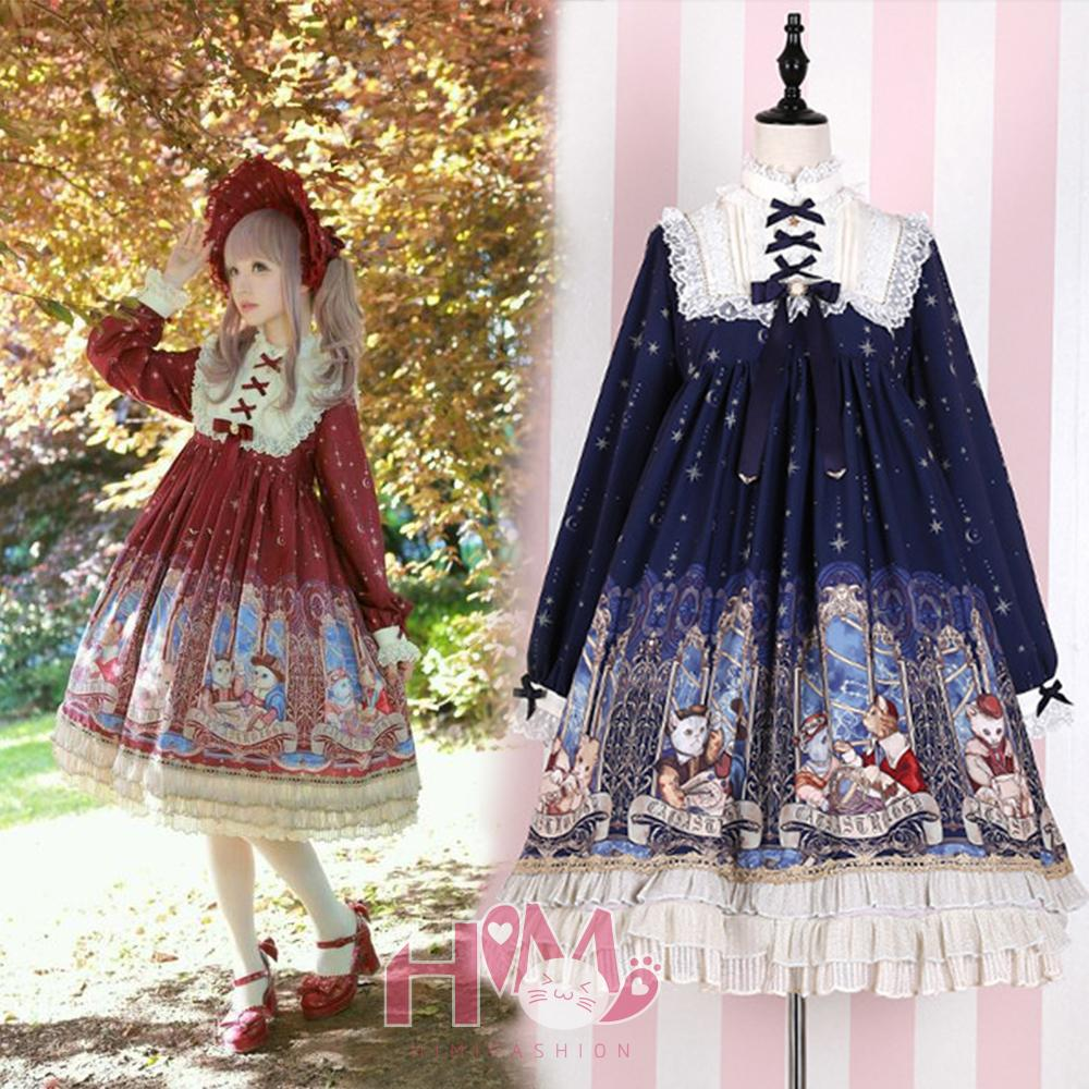 Alice Cat Starry Sky Lolita Dress 4 Pieces