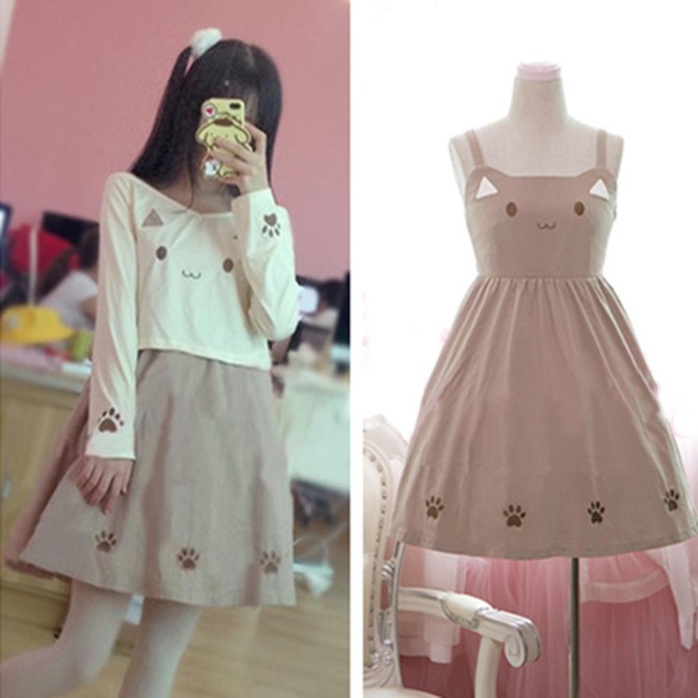 Cream Color Cat Dress 2 Piece