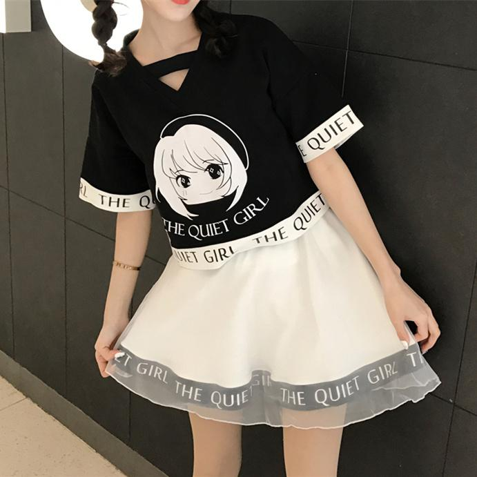 Harajuku Girl Short Tee + Yarn Skirt 2 Pieces