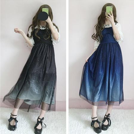 Starry Sky Long Strap Dress