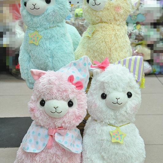 Good Night Alpacasso Plush