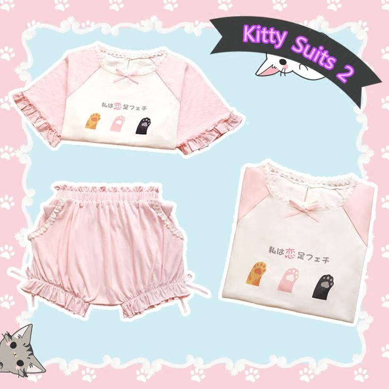 Kitty Paw Homewear Suits