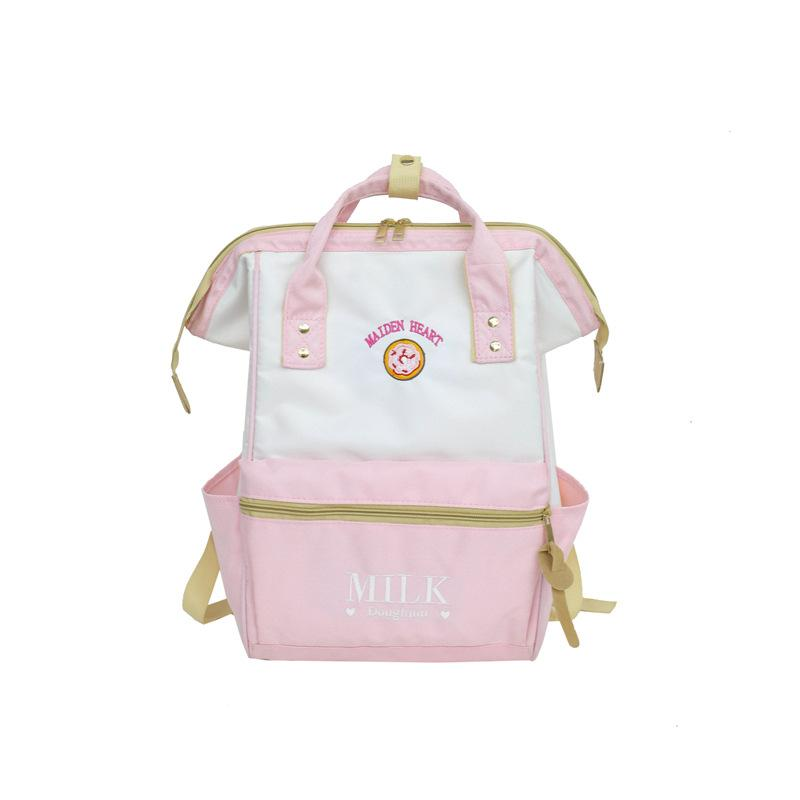 Sweet Girl Milk Embroidered Backpack